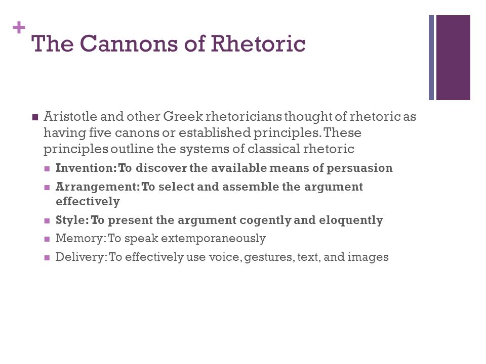 The Cannons of Rhetoric