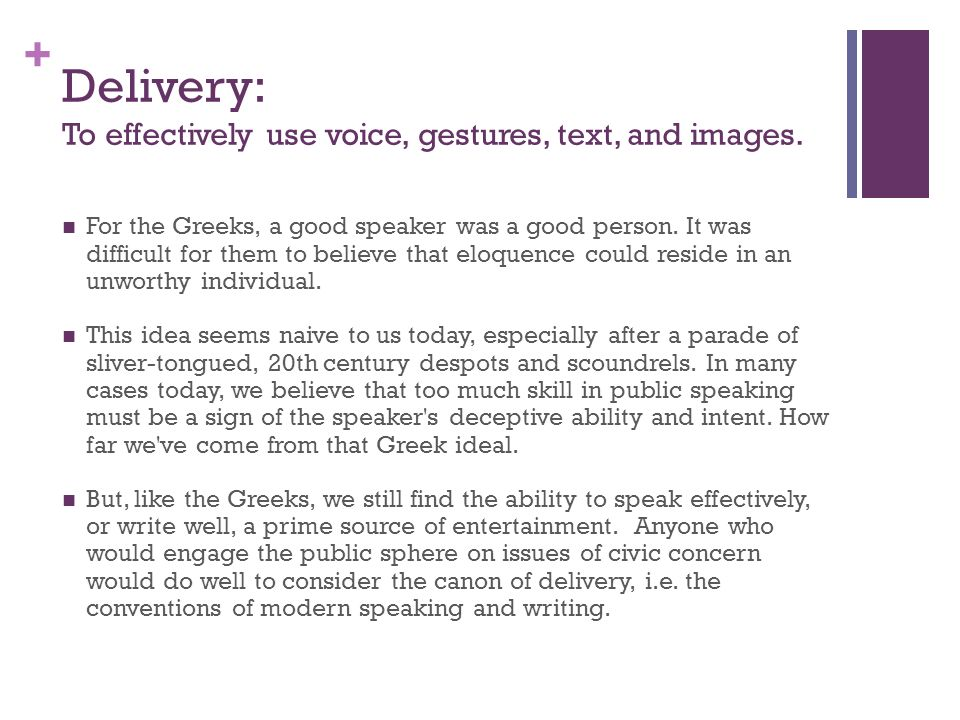 Delivery: To effectively use voice, gestures, text, and images.