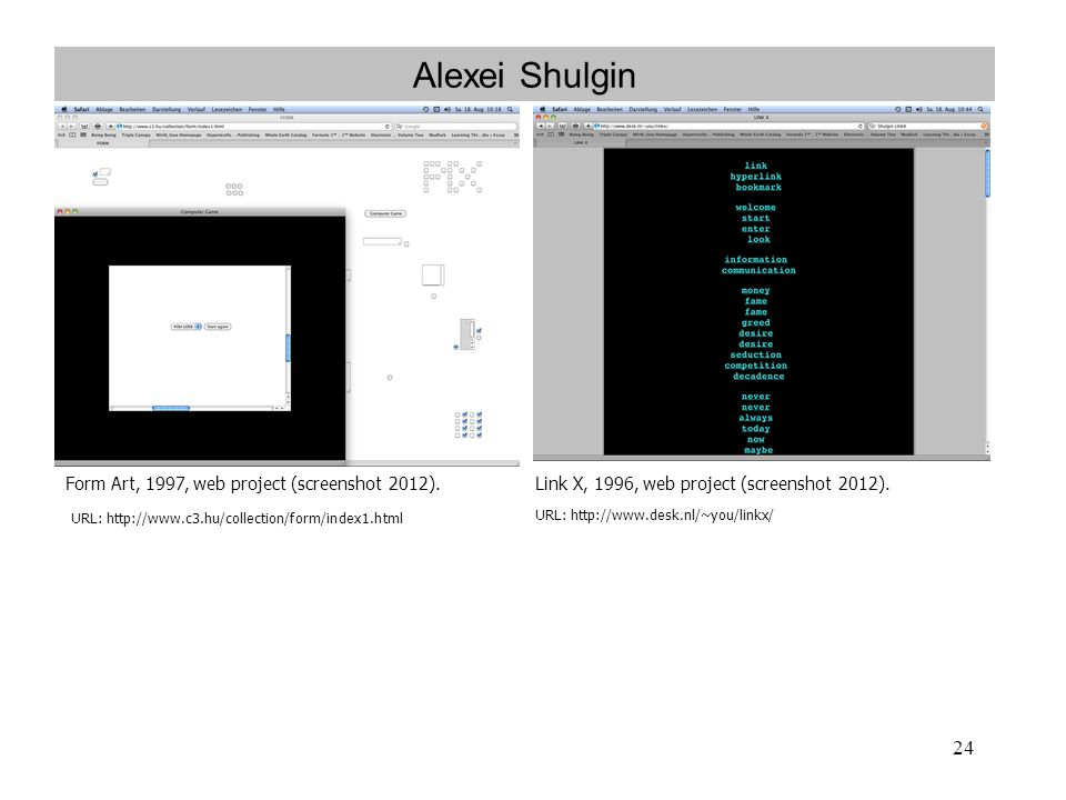 Alexei Shulgin Form Art, 1997, web project (screenshot 2012).