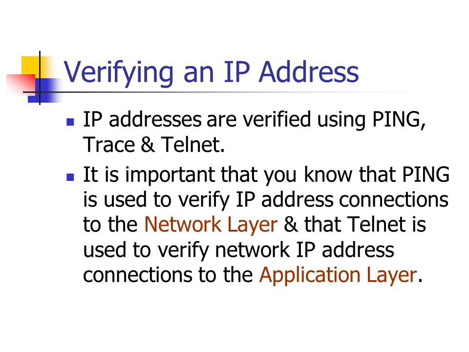 Verifying an IP Address