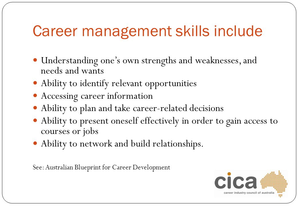 Career management skills include