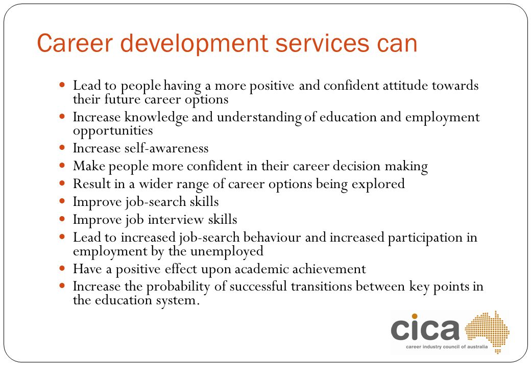 Career development services can