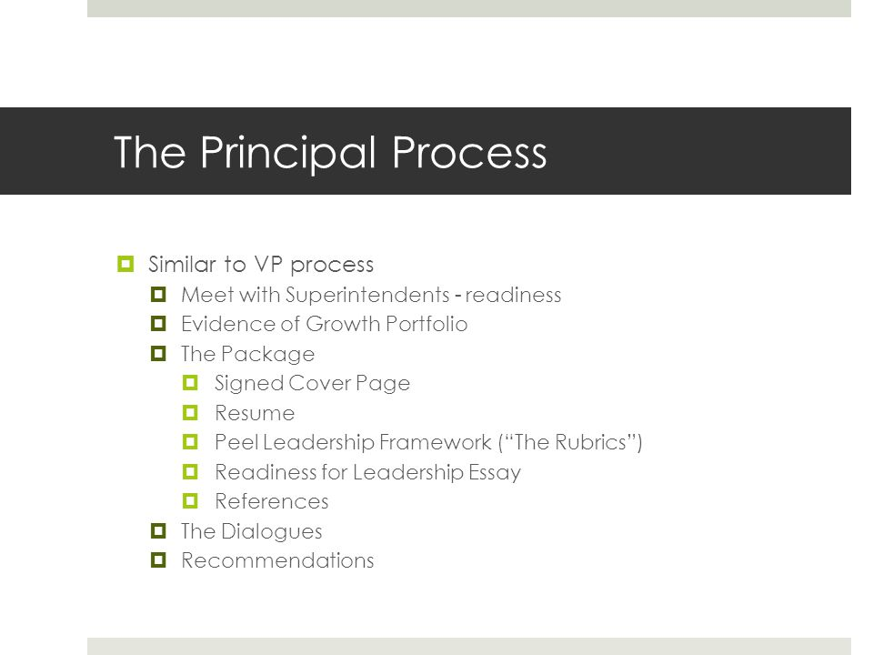 The Principal Process Similar to VP process