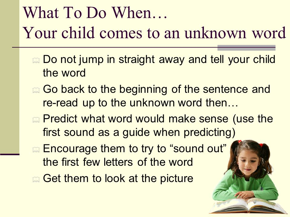 What To Do When… Your child comes to an unknown word