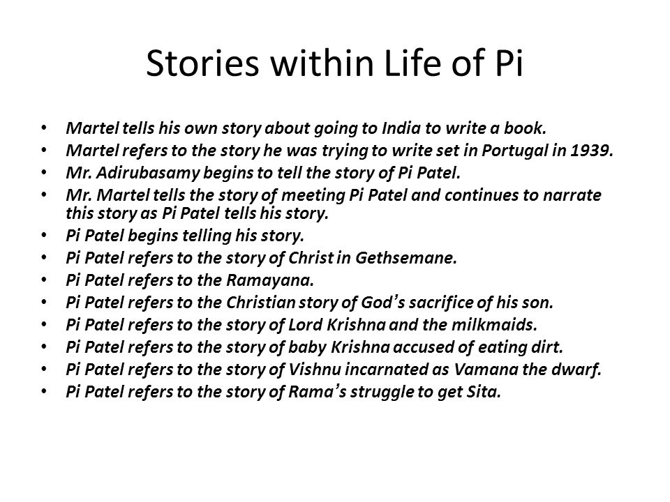Stories within Life of Pi