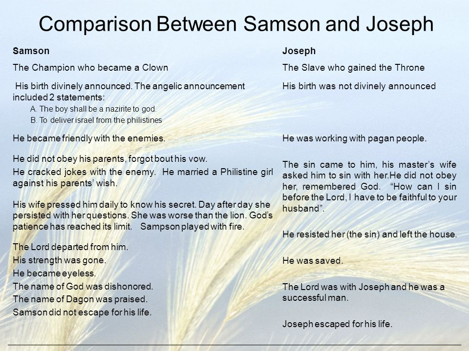 Comparison Between Samson and Joseph