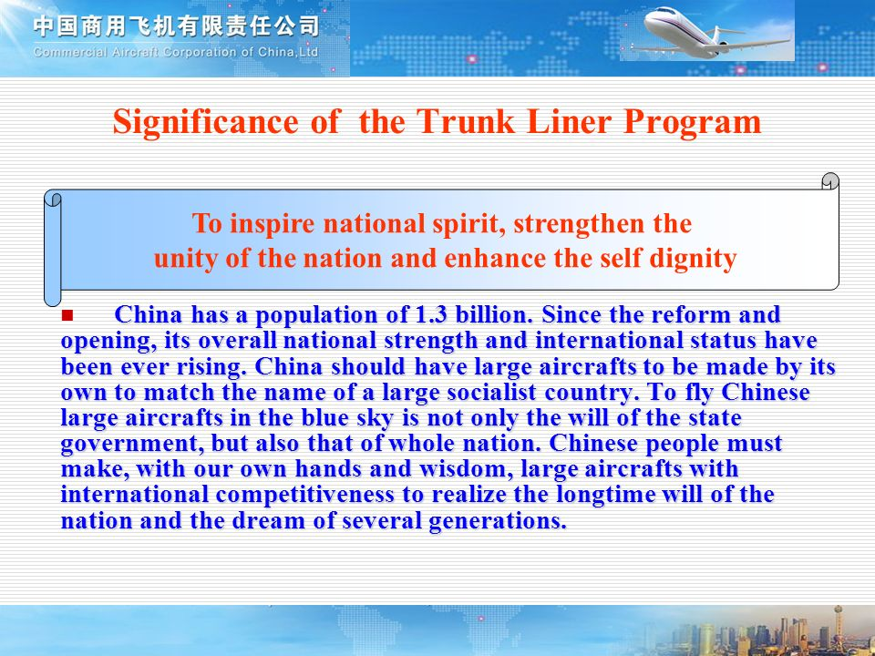 Significance of the Trunk Liner Program