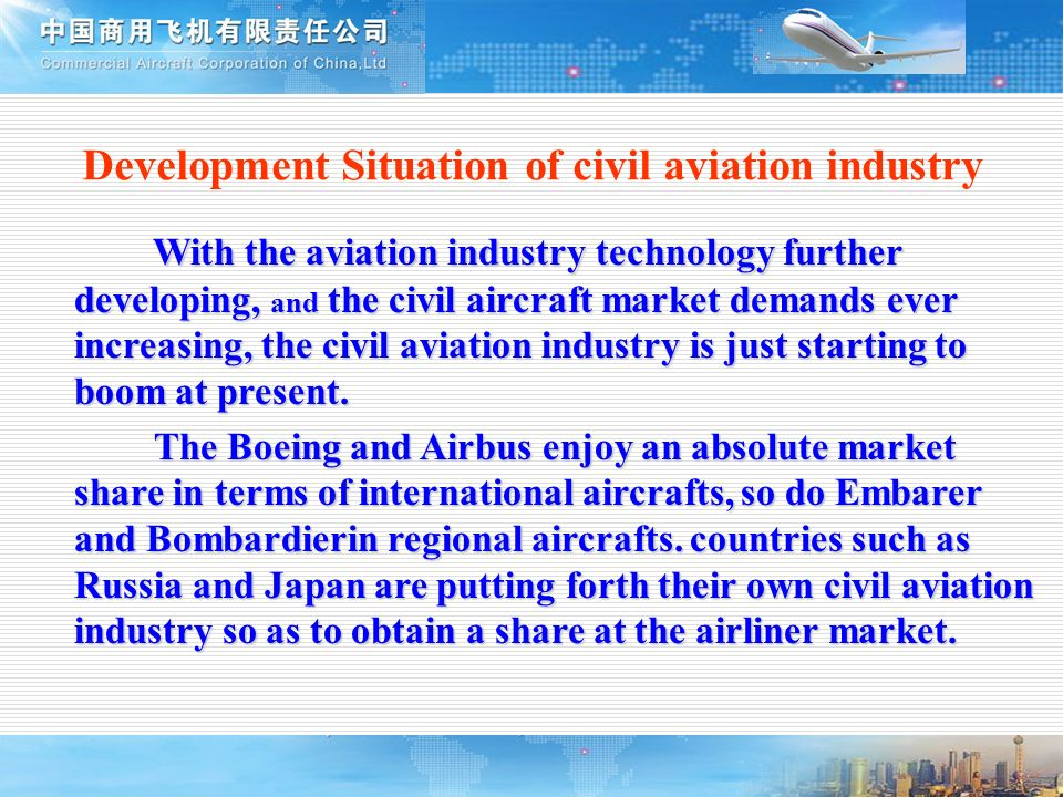 Development Situation of civil aviation industry