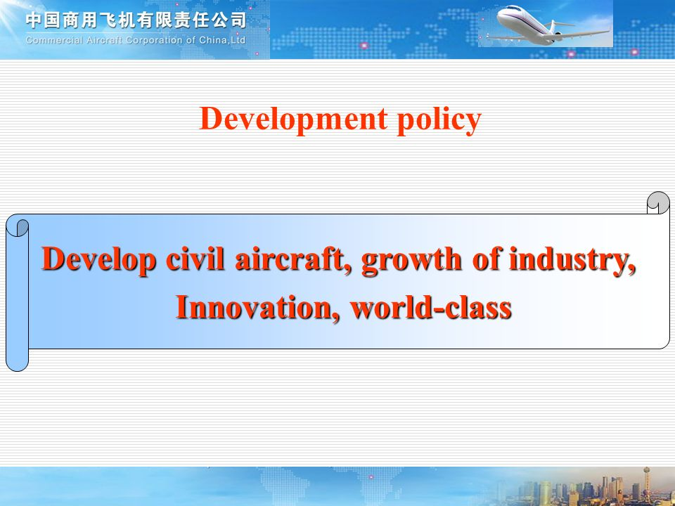 Develop civil aircraft, growth of industry, Innovation, world-class