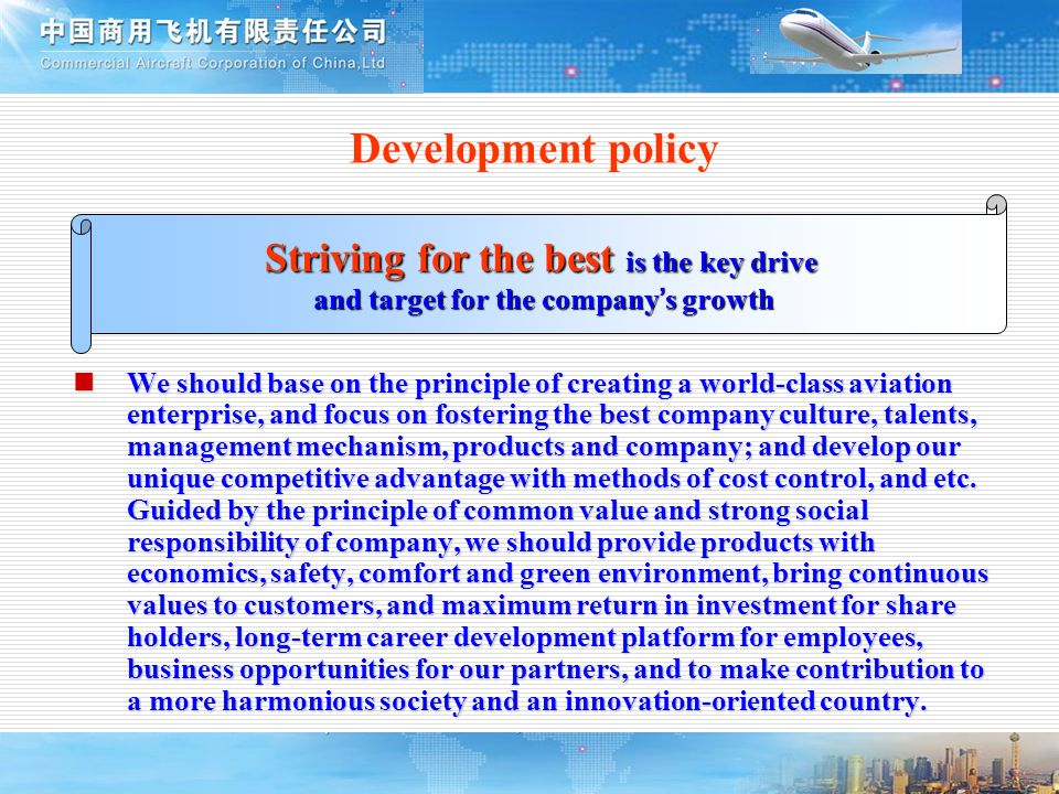 Development policy Striving for the best is the key drive