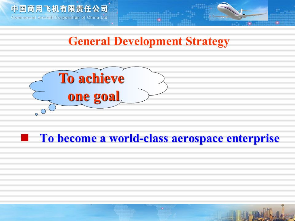 General Development Strategy