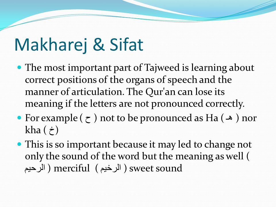 Makharej & Sifat
