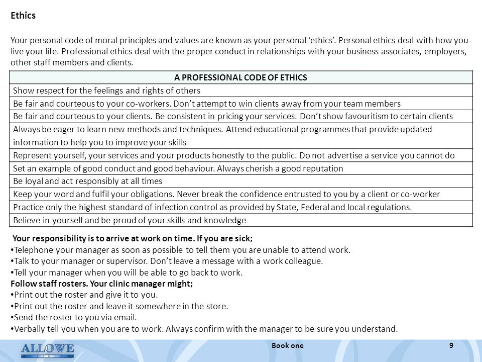 A PROFESSIONAL CODE OF ETHICS