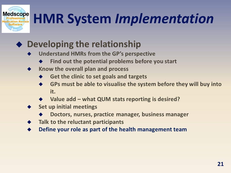 HMR System Implementation