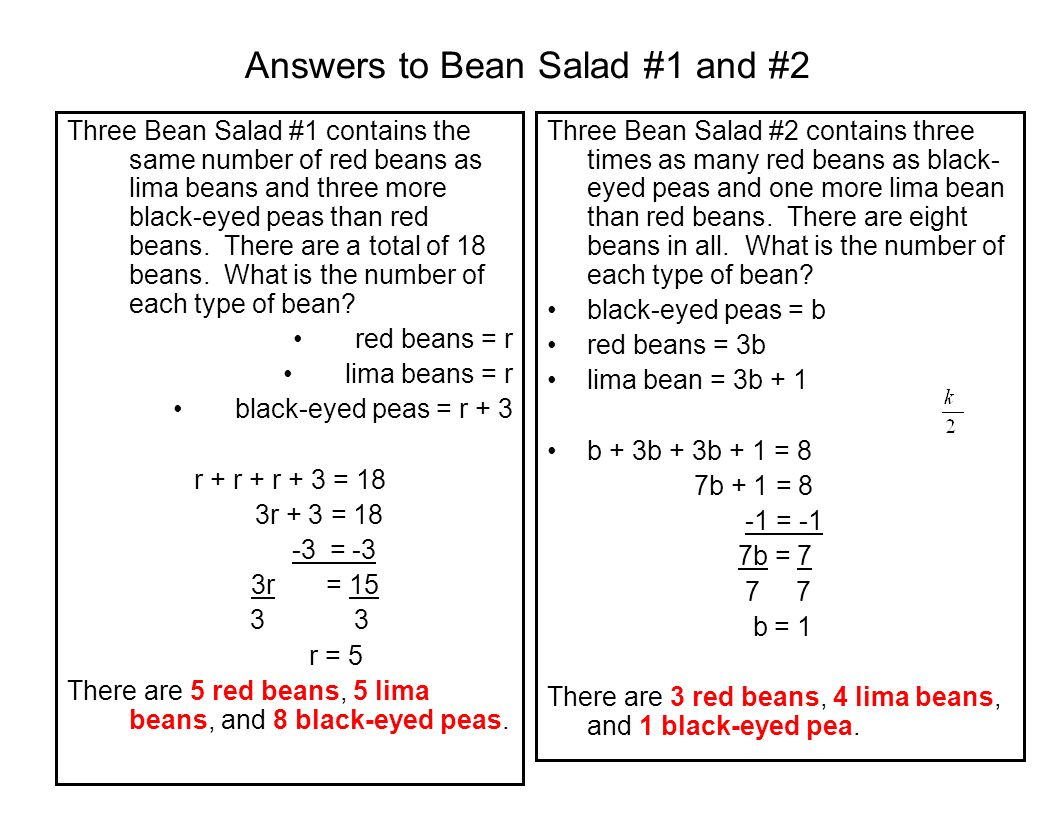 Answers to Bean Salad #1 and #2