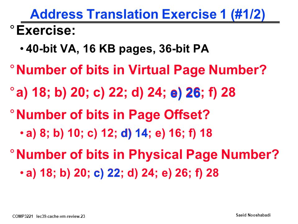 Address Translation Exercise 1 (#1/2)