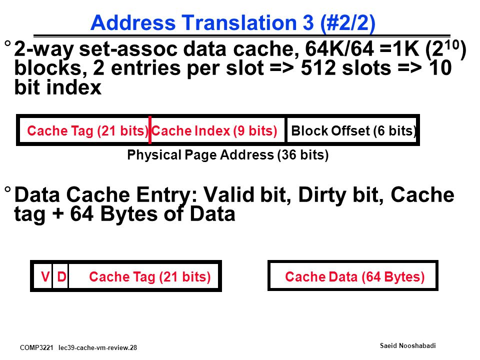 Address Translation 3 (#2/2)