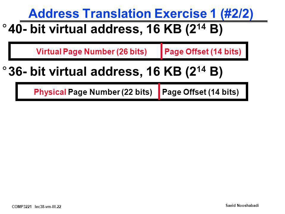 Address Translation Exercise 1 (#2/2)