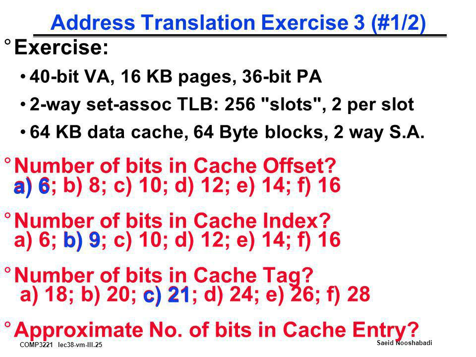 Address Translation Exercise 3 (#1/2)