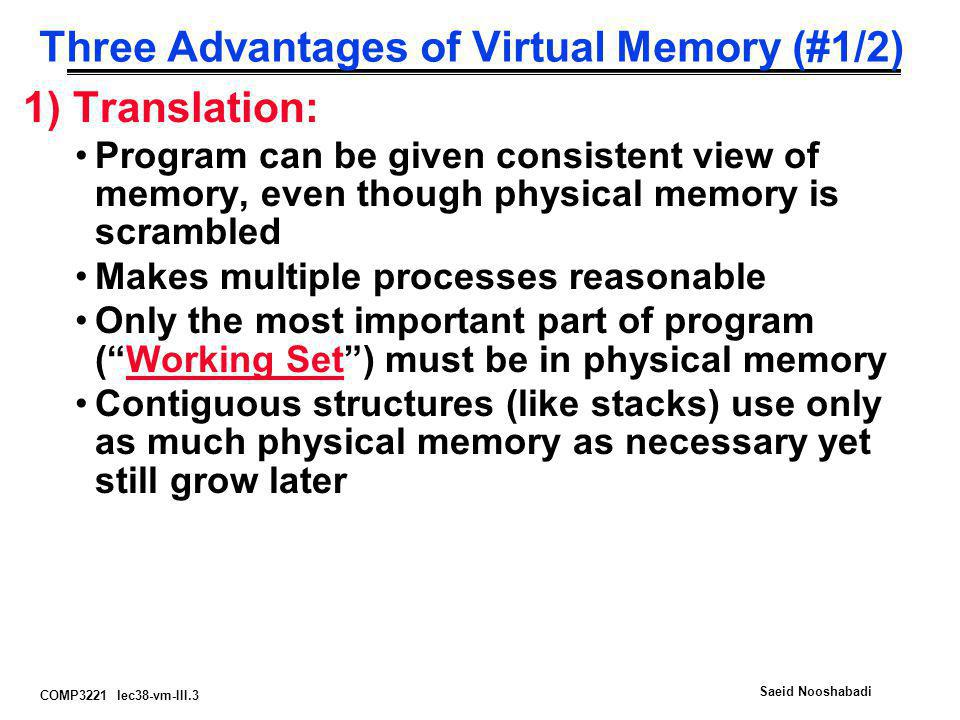 Three Advantages of Virtual Memory (#1/2)