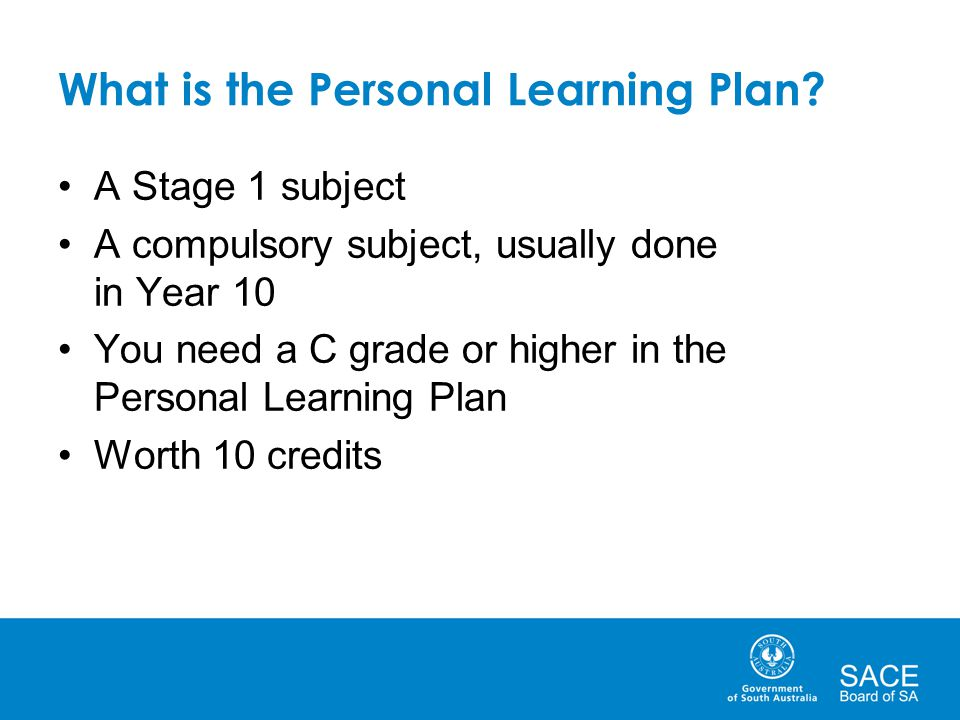 What is the Personal Learning Plan