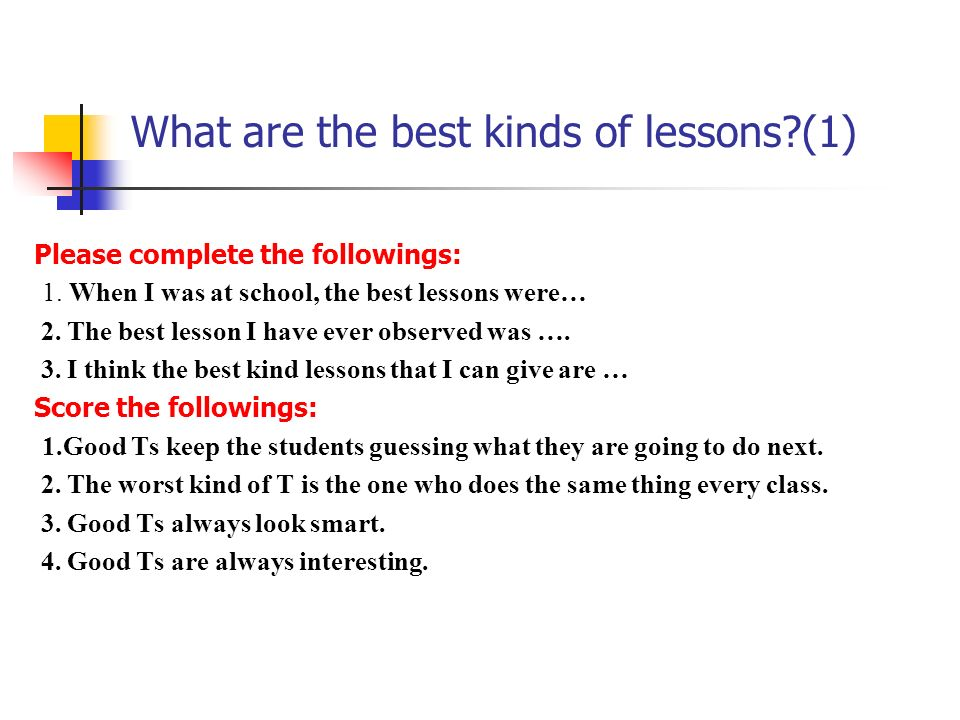 What are the best kinds of lessons (1)