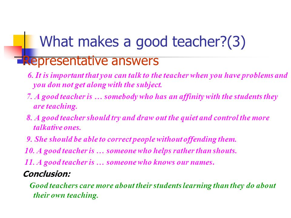 What makes a good teacher thesis