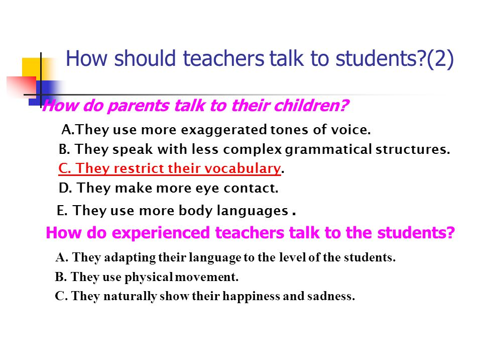 How should teachers talk to students (2)