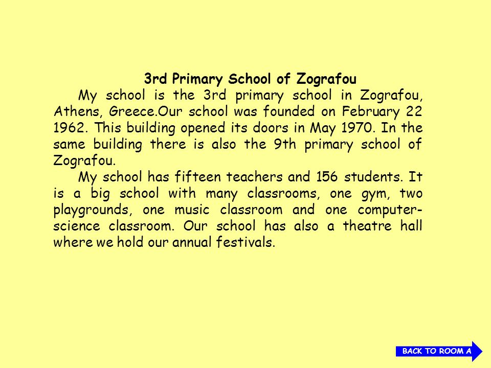 3rd Primary School of Zografou