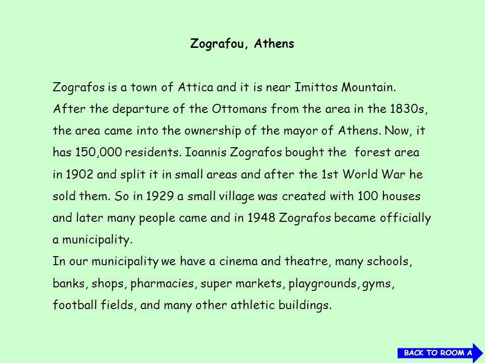 Zografou, Athens