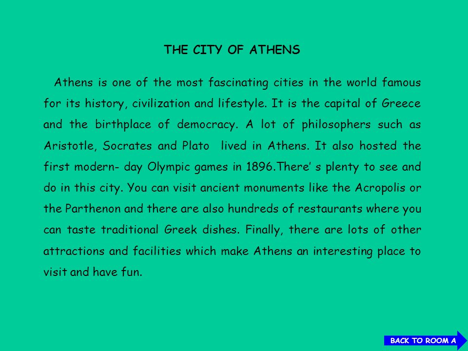 THE CITY OF ATHENS