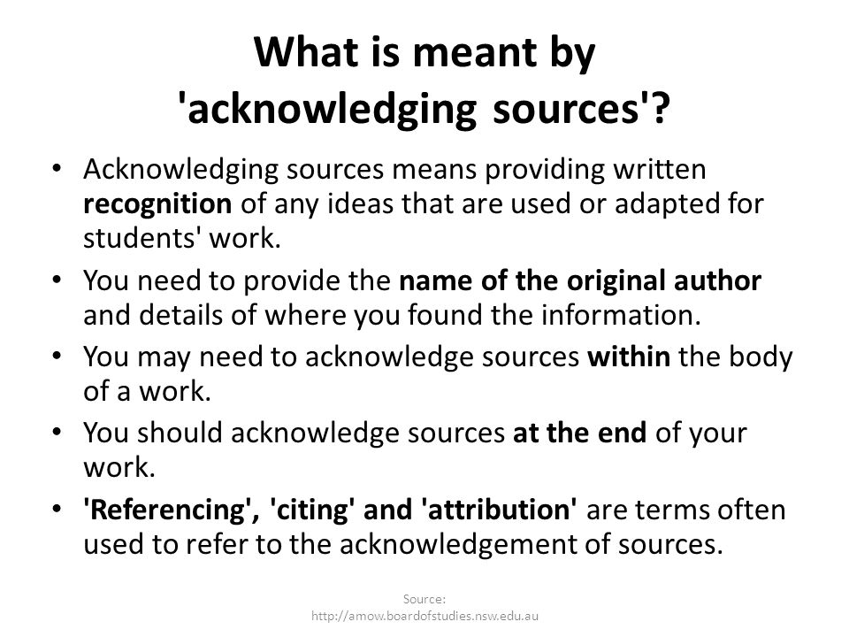 What is meant by acknowledging sources
