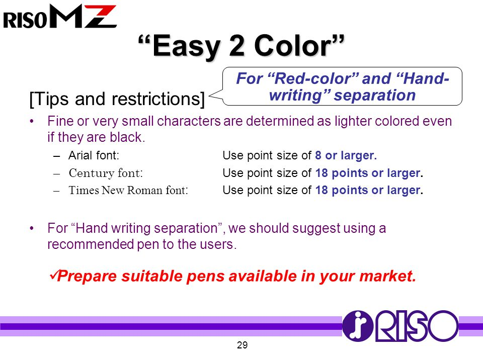 For Red-color and Hand-writing separation