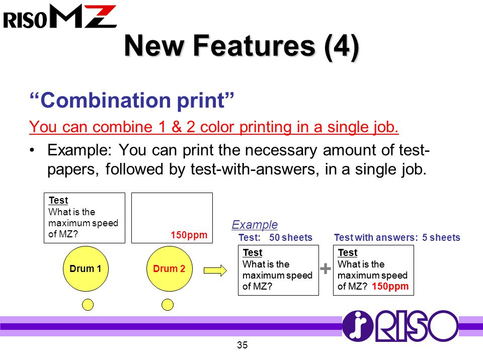 New Features (4) Combination print +