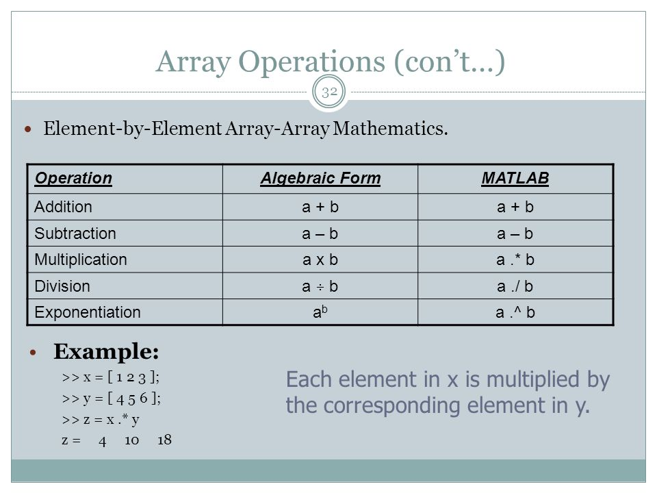 Array Operations (con't…)