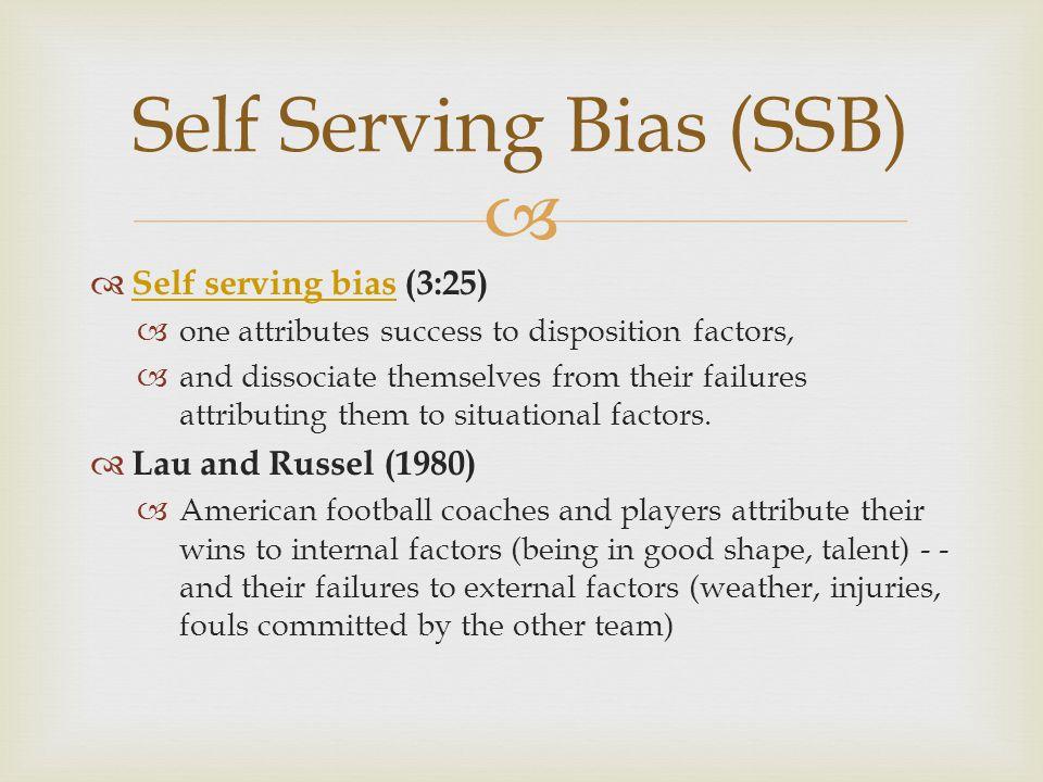Self Serving Bias (SSB)