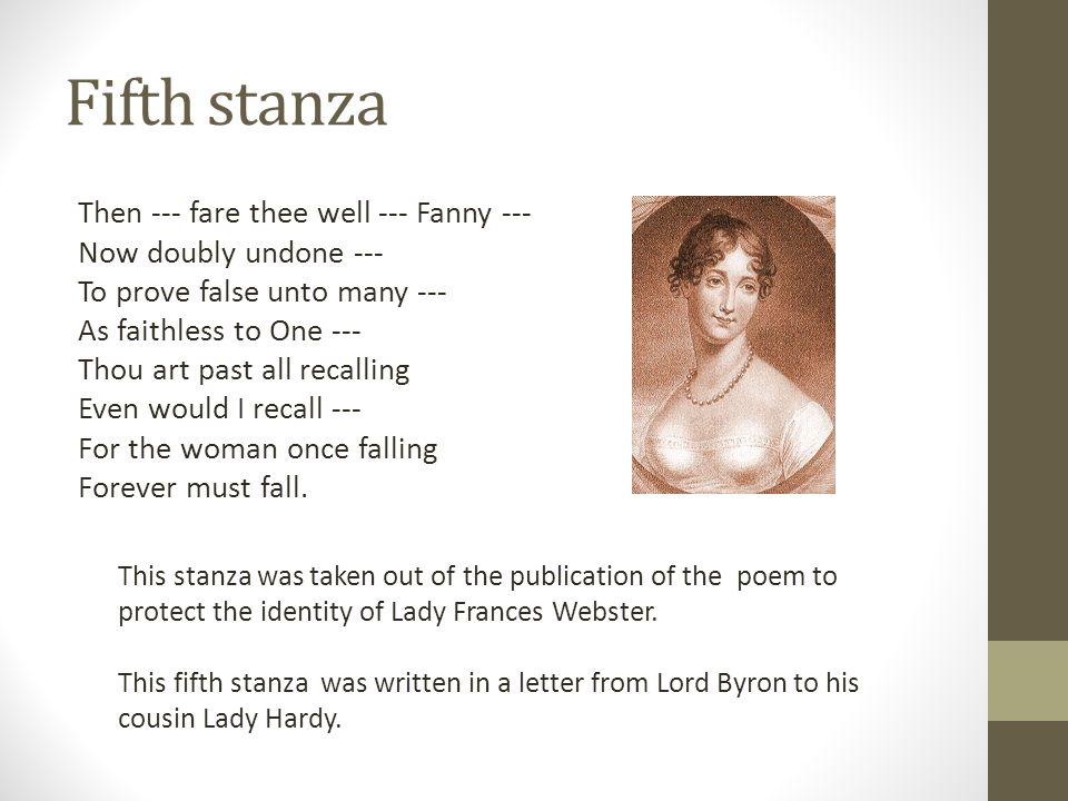 Fifth stanza