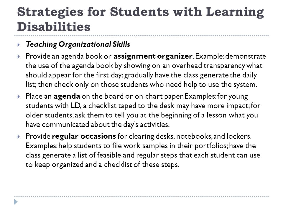Strategies for Students with Learning Disabilities