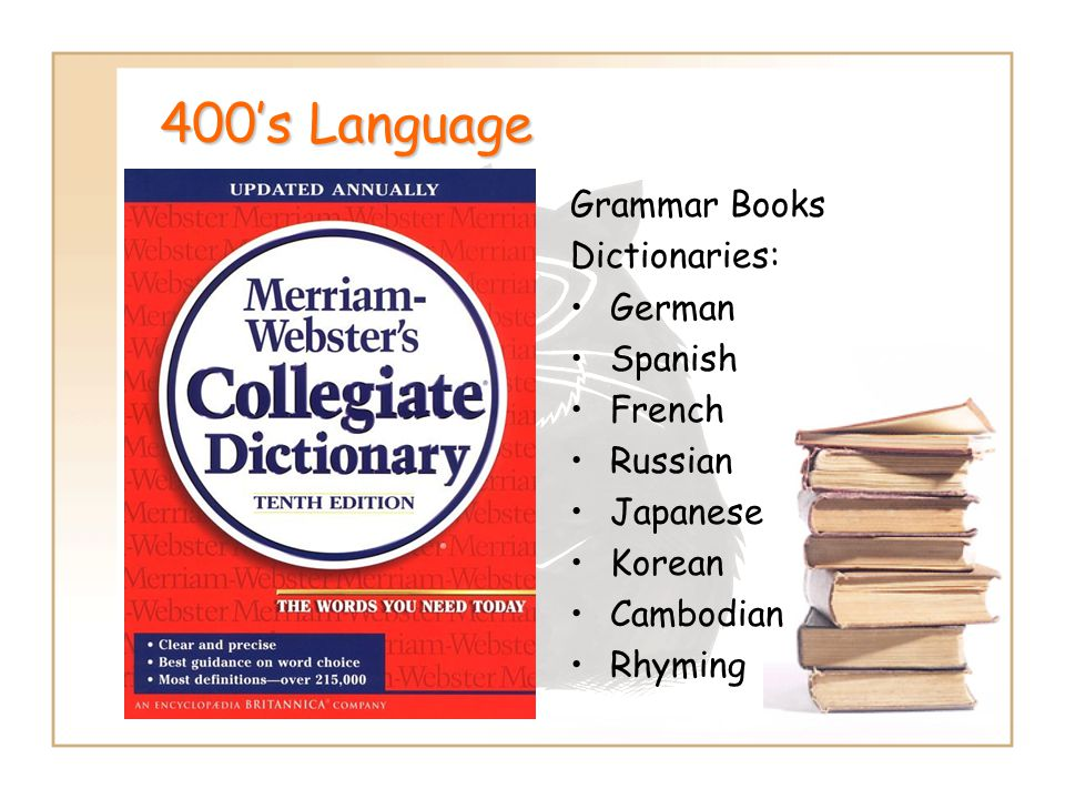 400's Language Grammar Books Dictionaries: German Spanish French