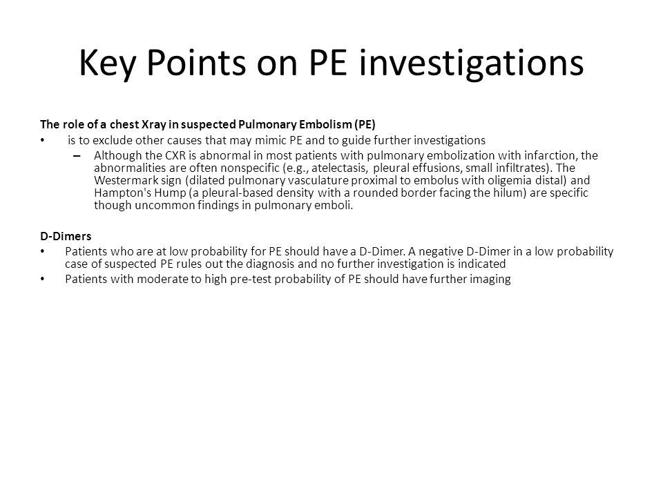 Key Points on PE investigations