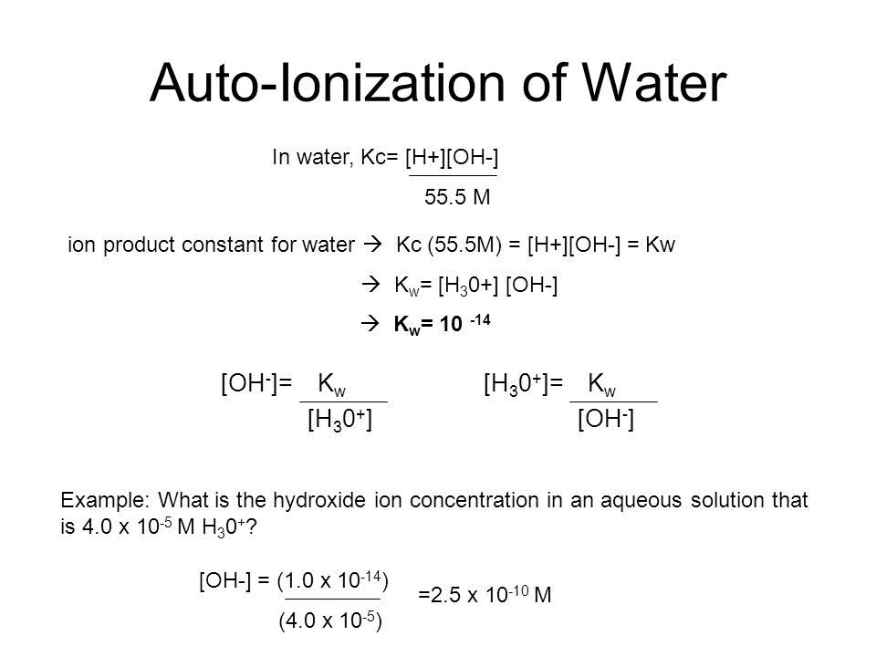 Auto-Ionization of Water