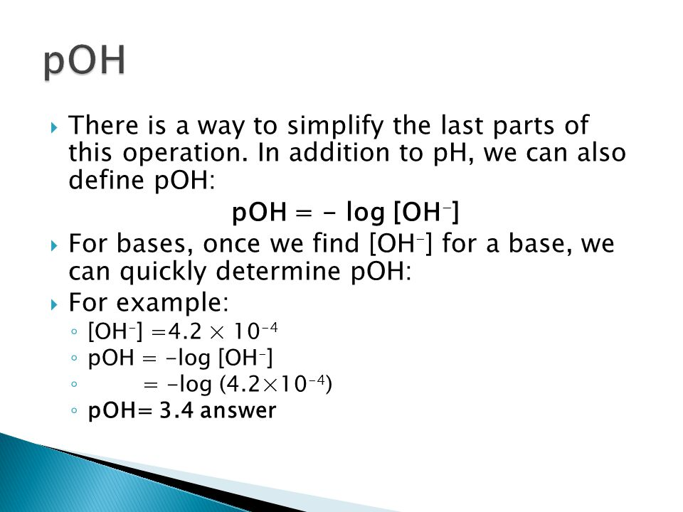 pOH There is a way to simplify the last parts of this operation. In addition to pH, we can also define pOH:
