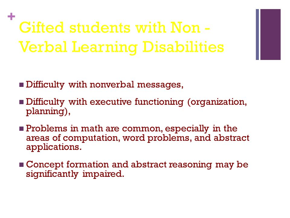 Gifted students with Non -Verbal Learning Disabilities