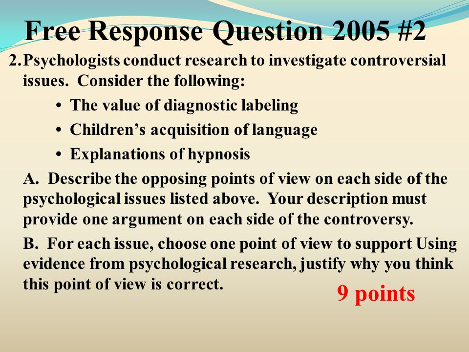 Free Response Question 2005 #2