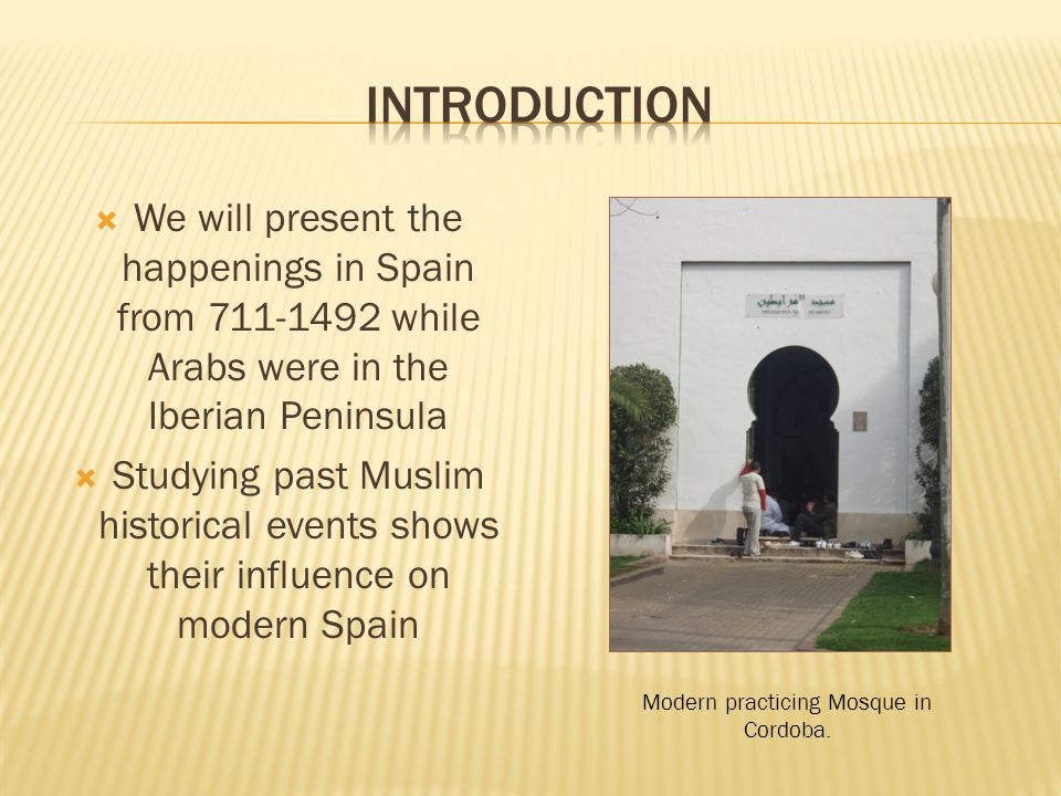 Modern practicing Mosque in Cordoba.