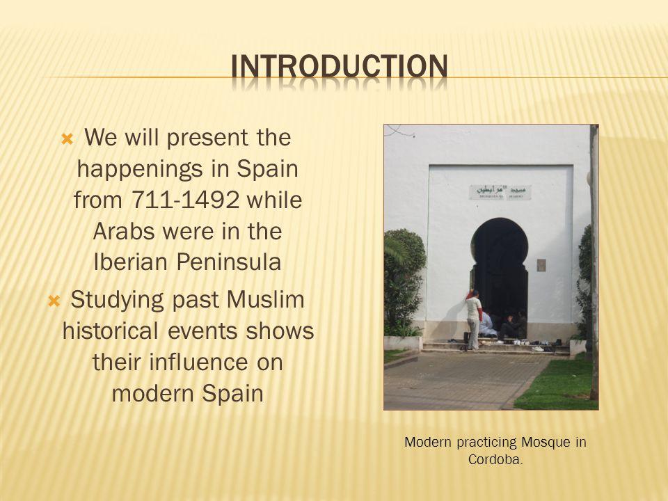 Modern practicing Mosque in Cordoba.