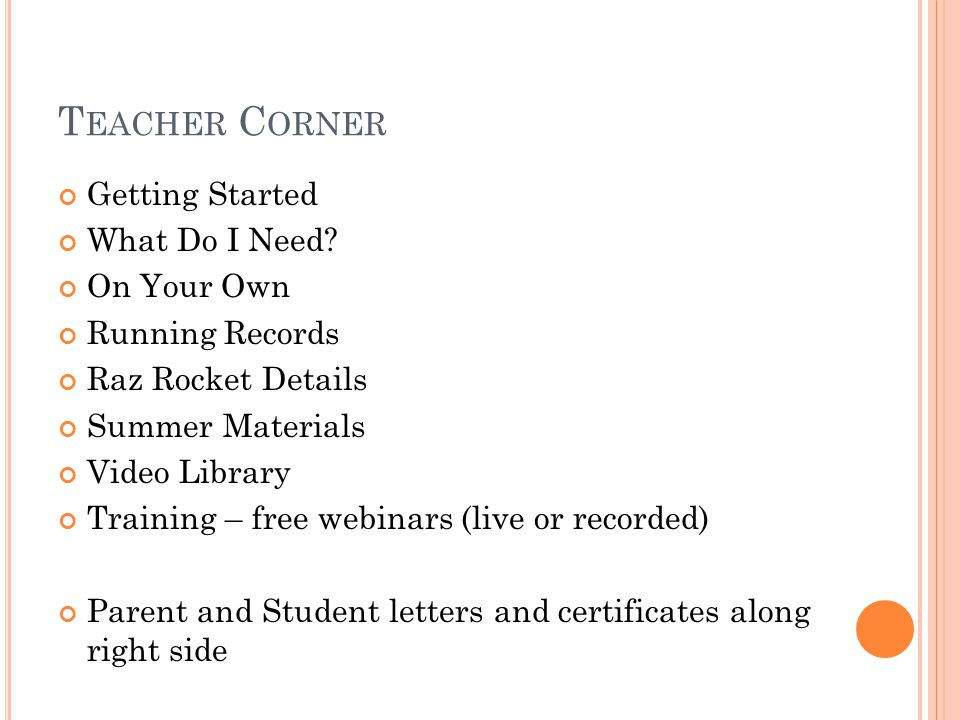 Teacher Corner Getting Started What Do I Need On Your Own
