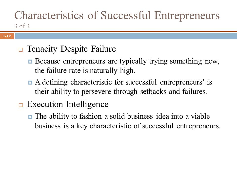 Characteristics of Successful Entrepreneurs 3 of 3