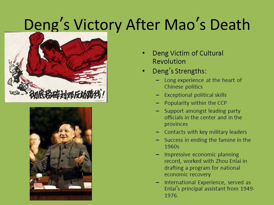 Deng's Victory After Mao's Death