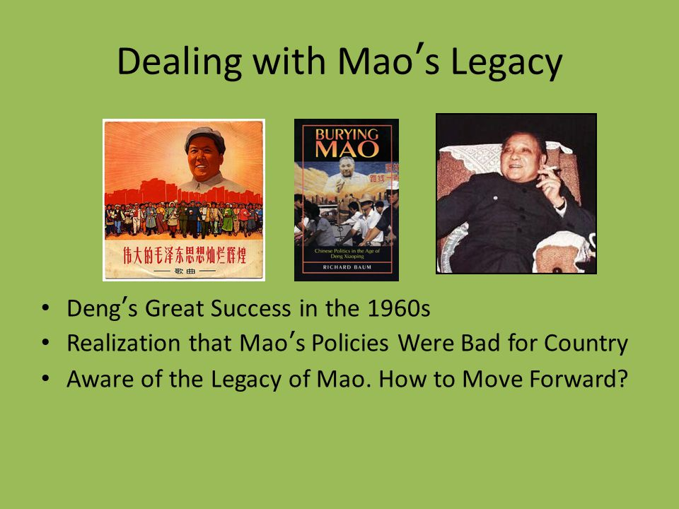 Dealing with Mao's Legacy